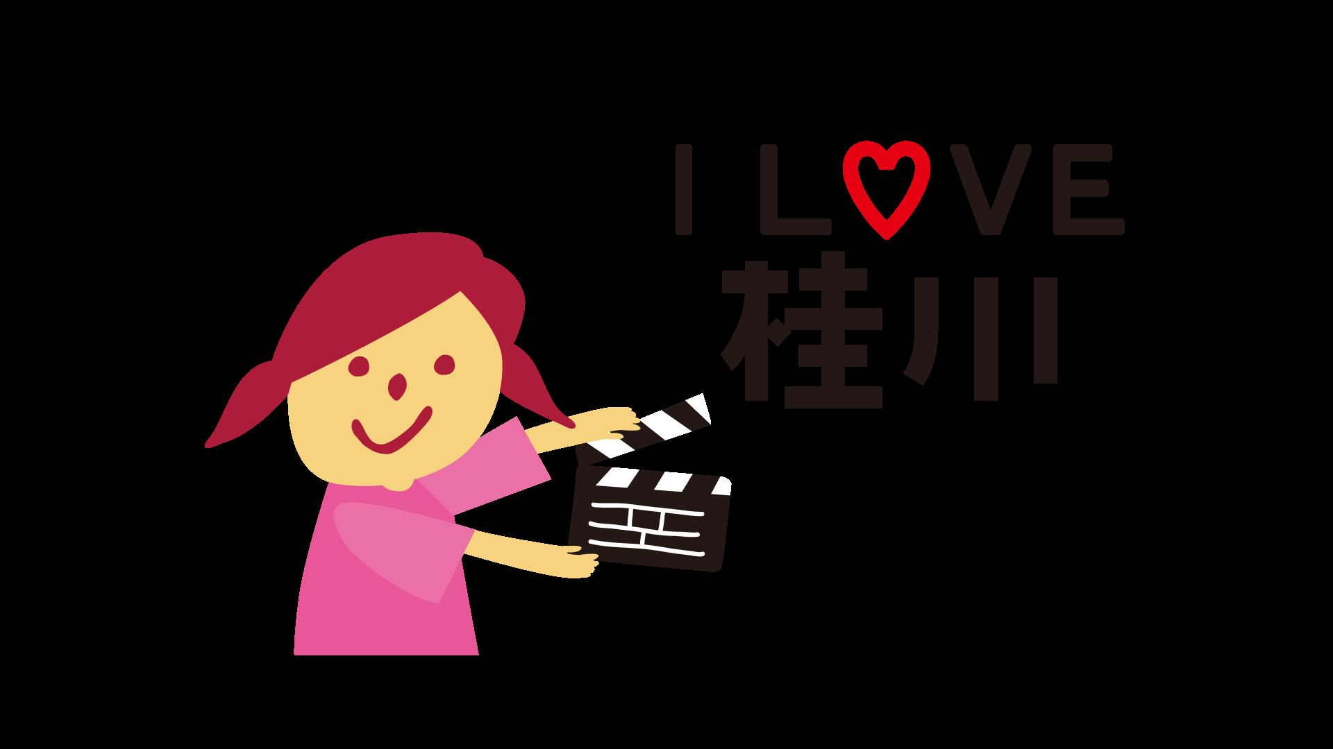 桂川町キッズ CM制作体験イベント
