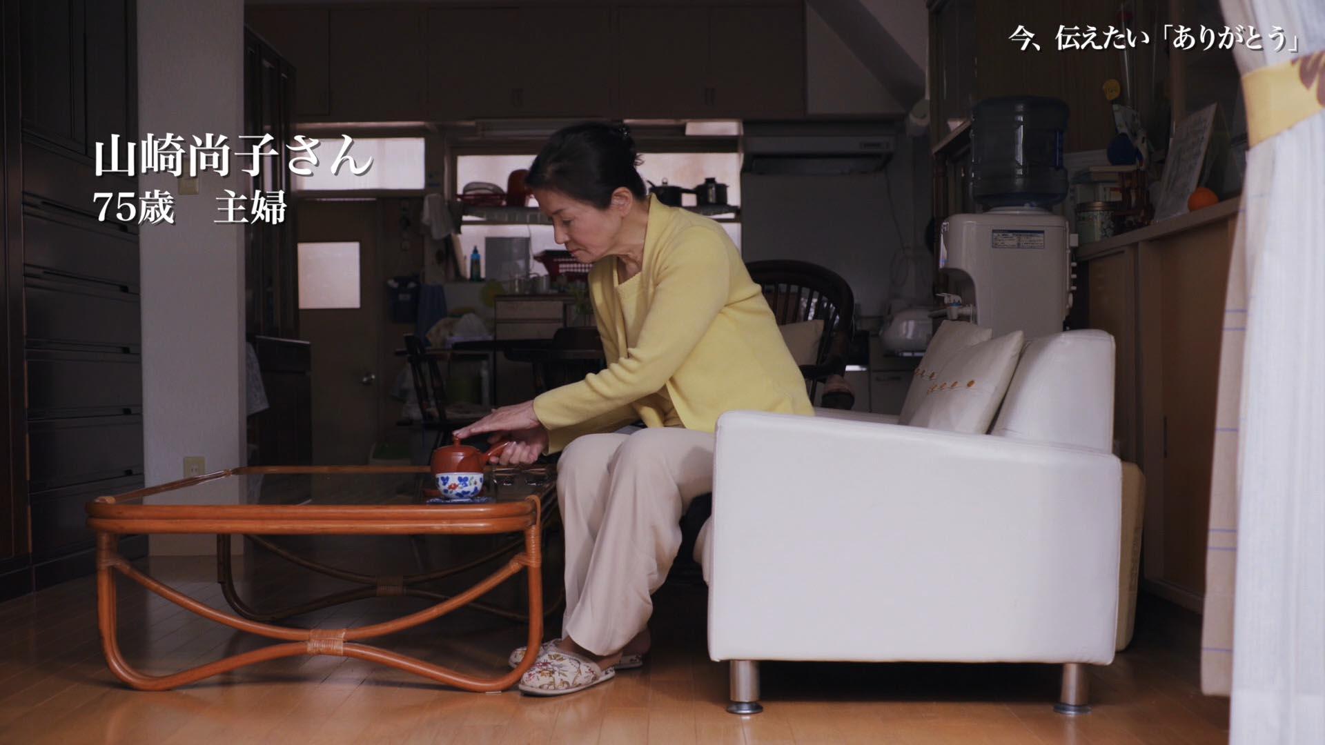 西日本典礼VP「ありがとう。感謝を伝える家族の動画」
