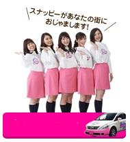 スナッピーの LINE Live